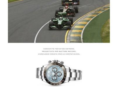 Copywriting pubblicità orologi di lusso su carta stampata