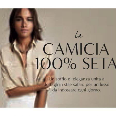 Transcreation in store advertising negozio abbigliamento